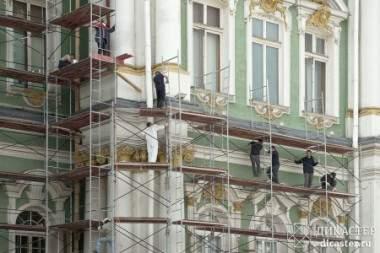 Как оформляется лицензия министерства культуры на реставрацию?